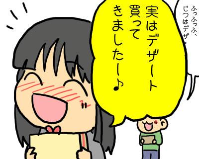 2008_12_20_04.jpg