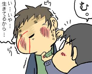 2009_03_01_04.jpg