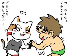 2009_05_25_06.jpg