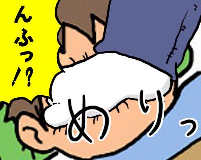 2008_12_18_02.jpg
