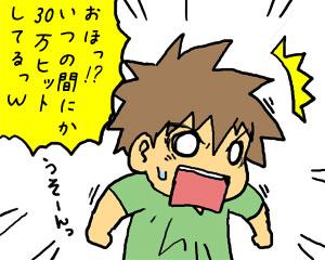 2009_05_22_01.jpg