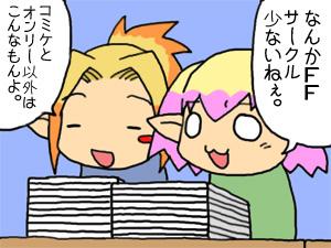 2008_04_27.jpg