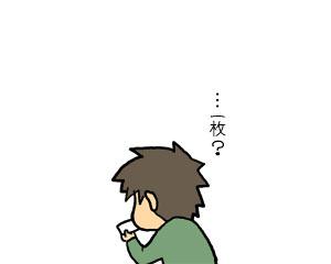2009_04_04_07.jpg