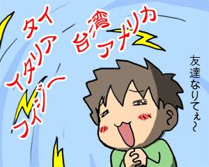 2009_03_16_03.jpg