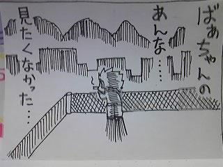 2008_12_30_08.jpg