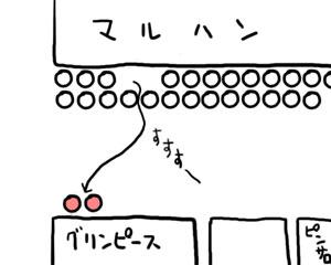 2009_04_05_03.jpg