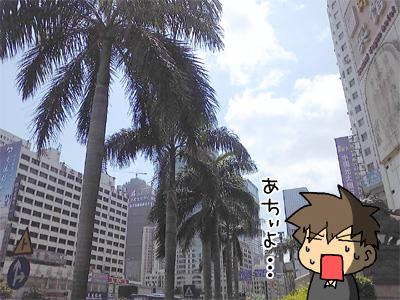 2009_0510_01.jpg
