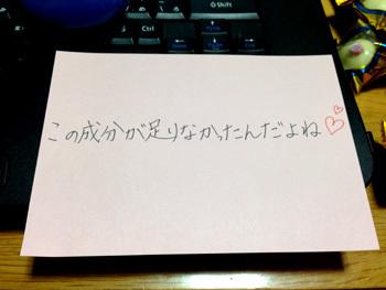 $プニたま絵日記