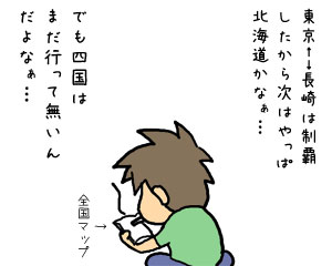 2009_05_26_03.jpg