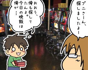 2009_05_27_03.jpg