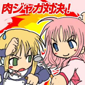 2008_03_10_02.jpg