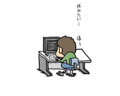 2008_12_23_06.jpg