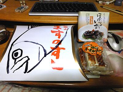 2008_12_19_02.jpg