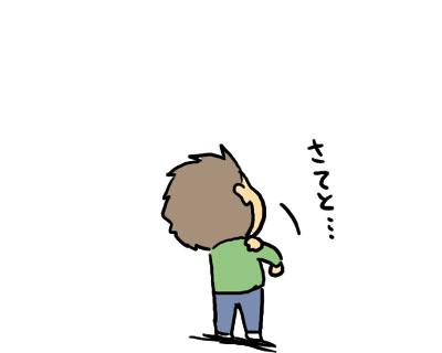 2008_12_20_10.jpg