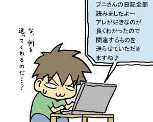 2009_05_28_02.jpg