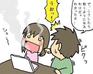 2009_03_08_03.jpg
