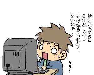 2009_03_19_03.jpg