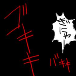 2009_0510_12.jpg
