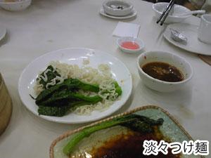 2009_04_29_04.jpg