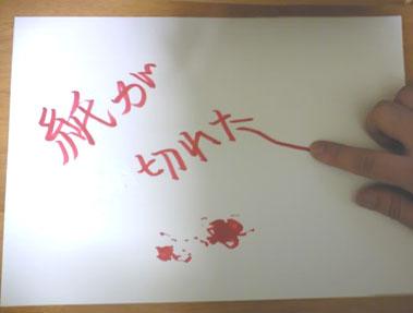 2009_03_10_14.jpg
