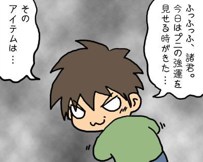 2008_12_09_14.jpg