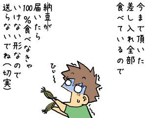 2009_05_25_02.jpg