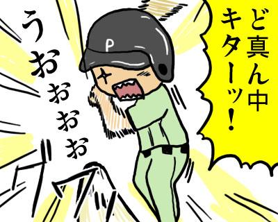 2008_12_25_06.jpg