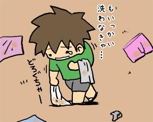 2009_05_23_02.jpg