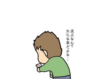 2008_12_26_04.jpg
