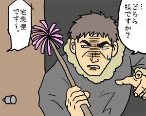 2009_03_12_02.jpg