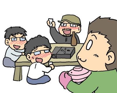 2008_12_20_01.jpg
