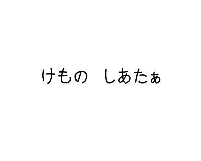 2008_12_10_02.jpg