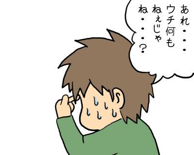 2008_12_18_08.jpg