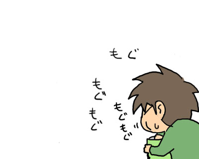 2008_12_09_03.jpg
