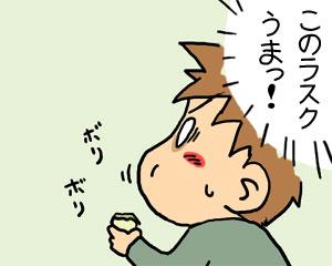2009_04_14_07.jpg
