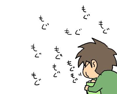 2008_12_09_02.jpg