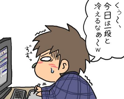 2008_12_15_03.jpg