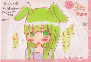 2009_05_30_02.jpg