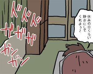 2009_04_18_03.jpg