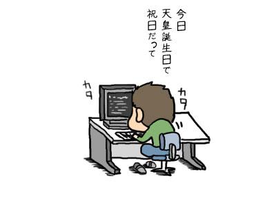 2008_12_23_02.jpg