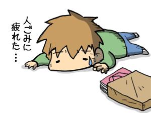 2008_04_20_01.jpg