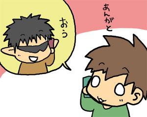 2009_05_24_01.jpg