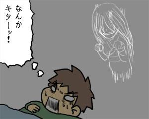 2009_03_04_07.jpg