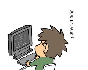 2009_03_20_03.jpg