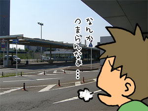 2009_05_12_10.jpg