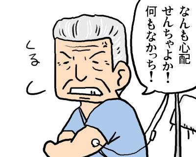 2009_01_27_04.jpg