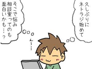 2009_06_01_13.jpg