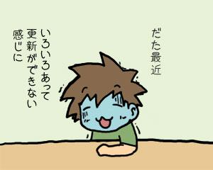 2009_04_12_06.jpg