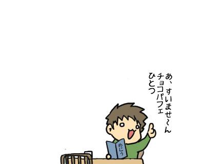 2008_12_06_21.jpg