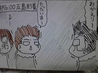 2008_12_30_02.jpg